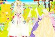 Dress Up Bride