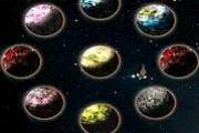 Gravity Zone Game