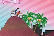 Stunt Girl Bike